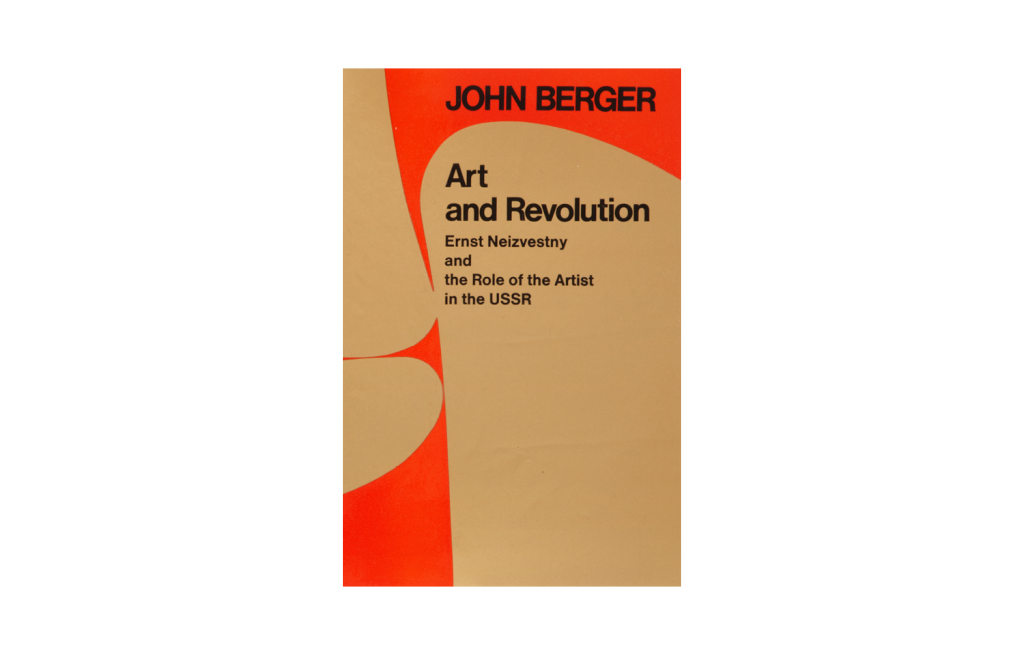 <i>Art and Revolution</i>