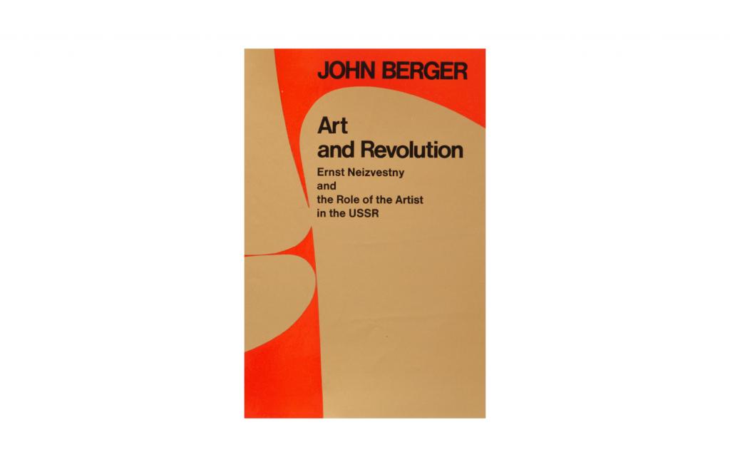 <i>Art and Revolution</i>